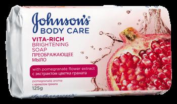 Johnson's <sup>®</sup> BODY CARE VITA-RICH Преображающее мыло с экстрактом цветка граната (c ароматом граната), 125 гр.