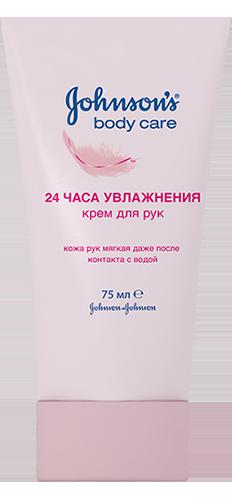 Увлажняющий крем для рук JOHNSON'S<sup>®</sup> Body care