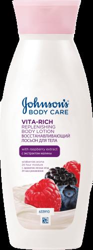 Johnson's <sup>®</sup> BODY CARE VITA-RICH Восстанавливающий лосьон с экстрактом малины  (c ароматом лесных ягод), 250 мл