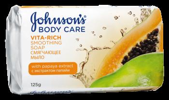 Johnson's <sup>®</sup> BODY CARE VITA-RICH Смягчающе мыло с экстрактом папайи, 125 гр.