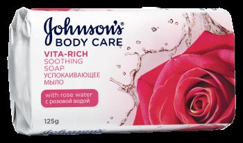 Johnson's <sup>®</sup> BODY CARE VITA-RICH Успокаивающее мыло с розовой водой, 125 гр.